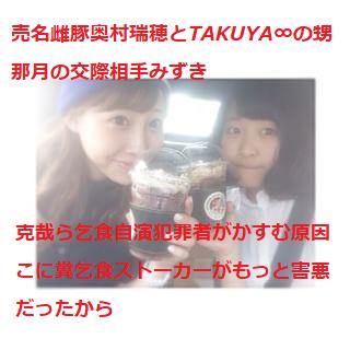 f:id:akatsuki_bigdeta806z:20201031194006p:plain