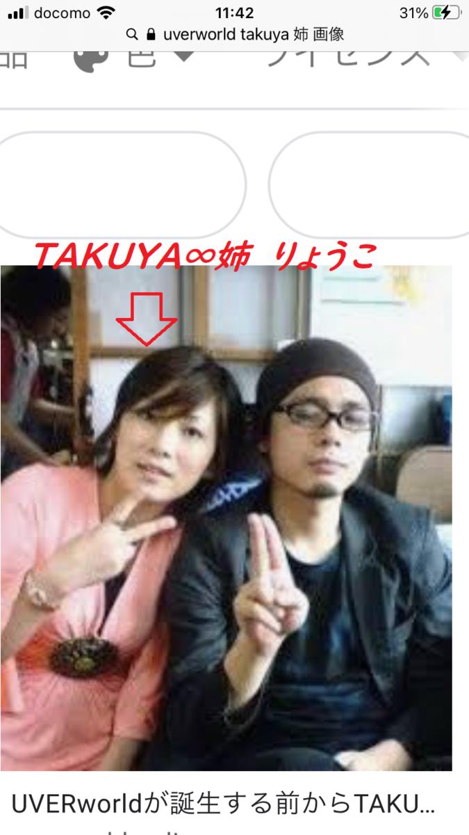 f:id:akatsuki_bigdeta806z:20201031194141p:plain