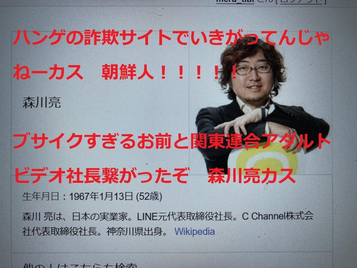 f:id:akatsuki_bigdeta806z:20201103213543j:plain