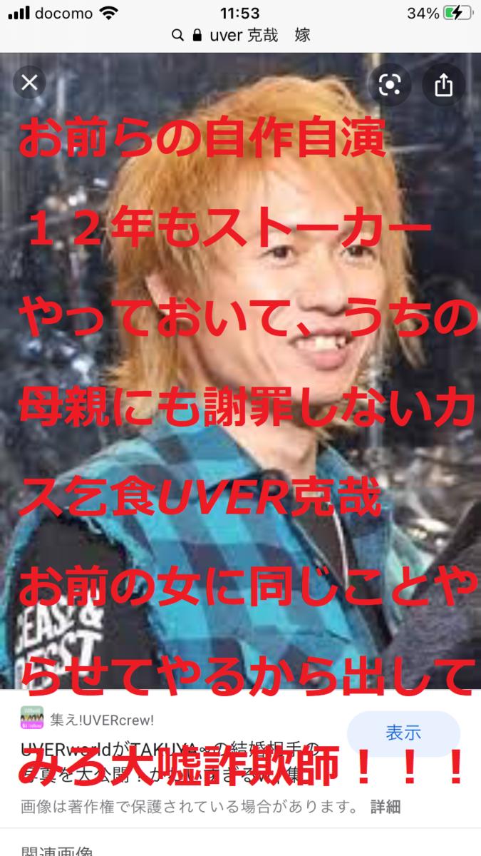 f:id:akatsuki_bigdeta806z:20201103223037p:plain