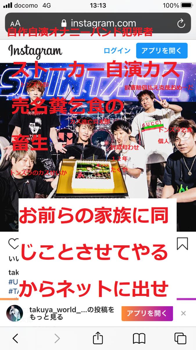 f:id:akatsuki_bigdeta806z:20201107204454p:plain