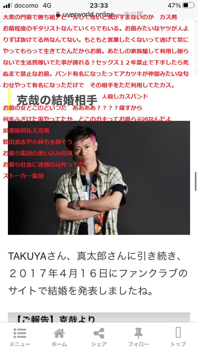 f:id:akatsuki_bigdeta806z:20201108000720p:plain