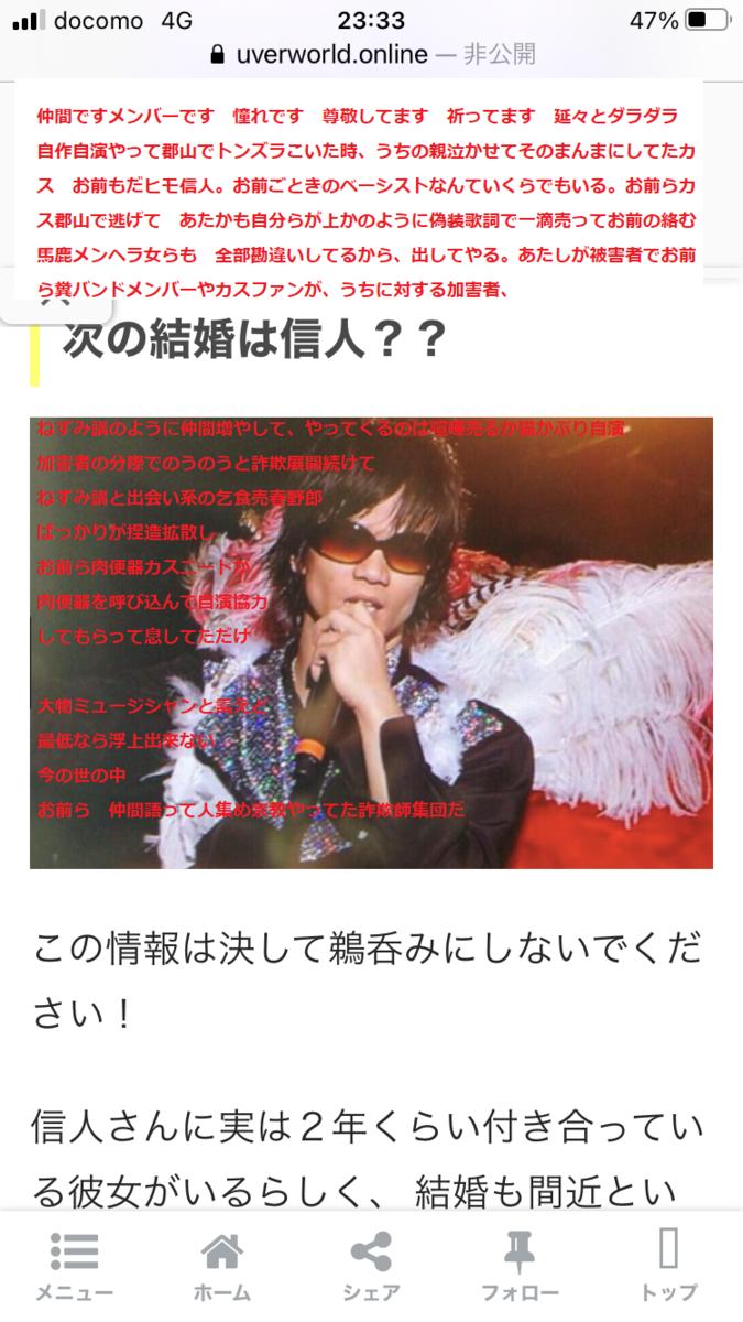 f:id:akatsuki_bigdeta806z:20201108002248p:plain