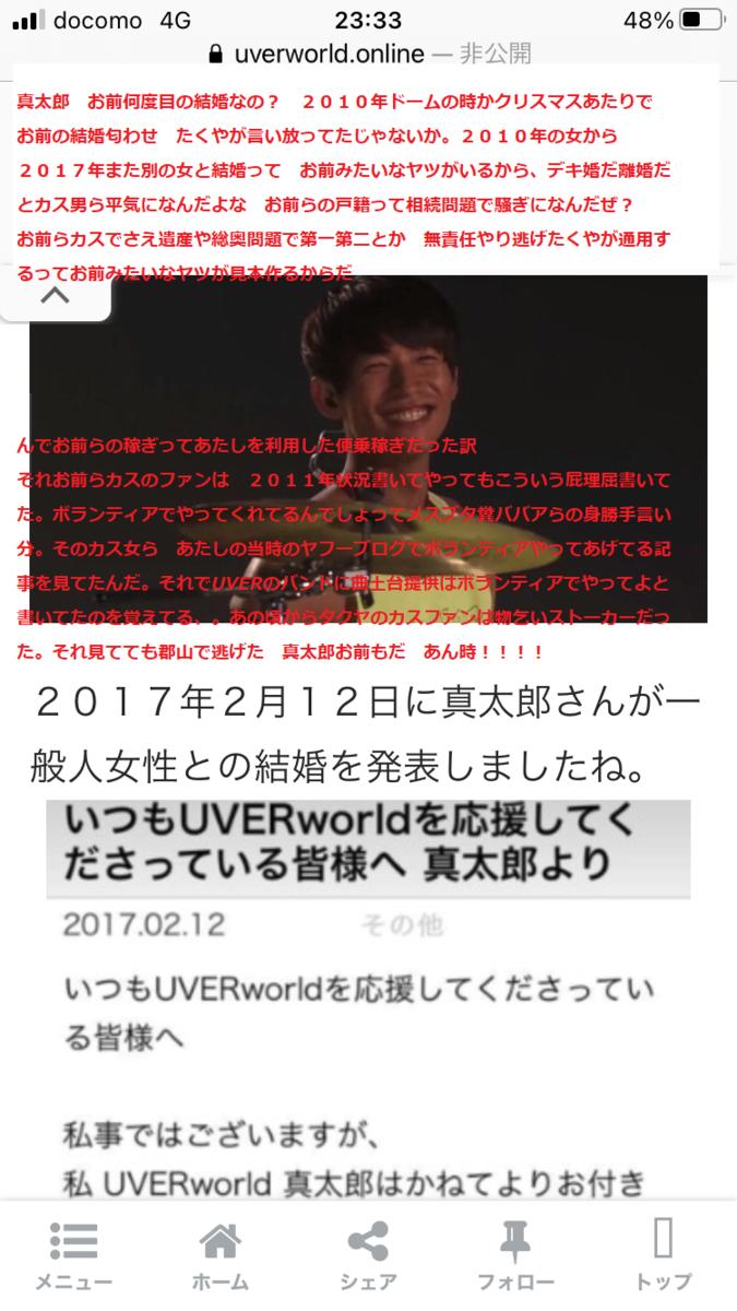 f:id:akatsuki_bigdeta806z:20201108003303p:plain