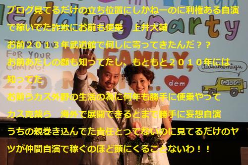 f:id:akatsuki_bigdeta806z:20201108005340p:plain