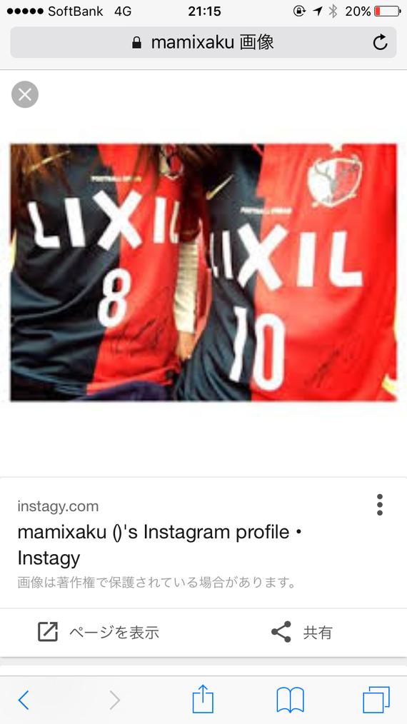 f:id:akatsuki_bigdeta806z:20201108010034p:plain