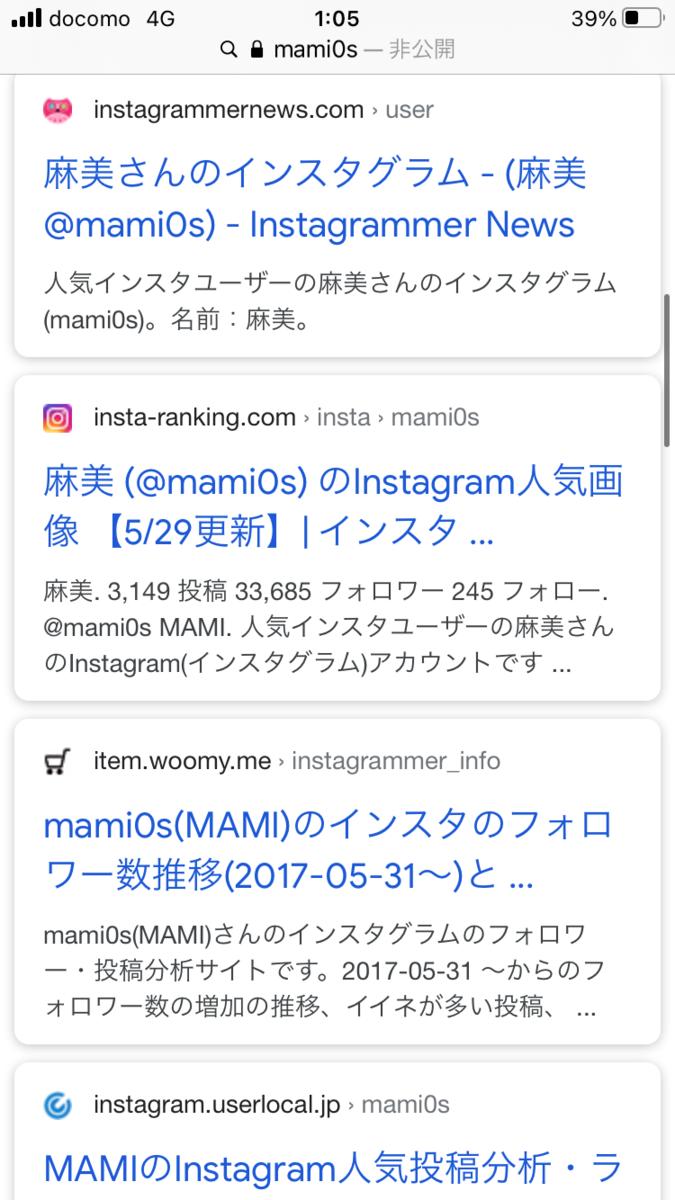 f:id:akatsuki_bigdeta806z:20201108011125p:plain