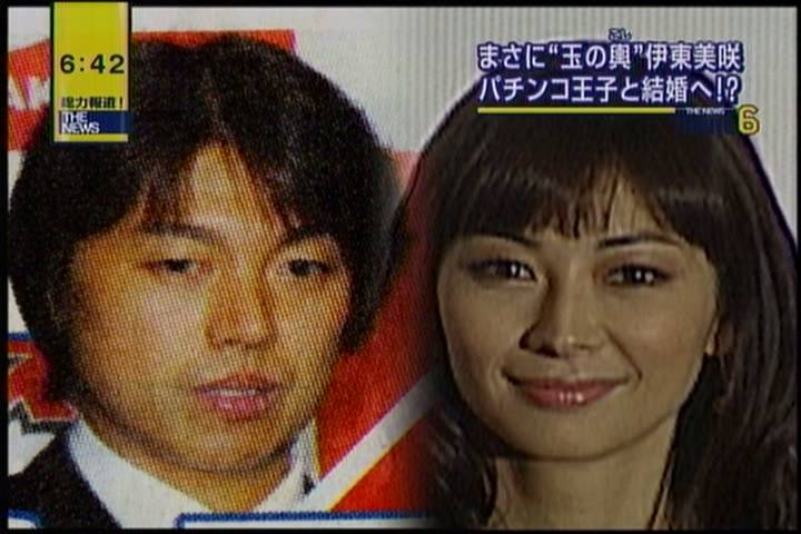 f:id:akatsuki_bigdeta806z:20201108014523j:plain