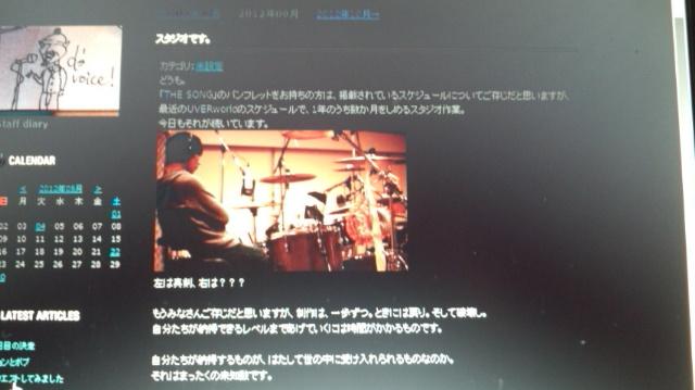 f:id:akatsuki_bigdeta806z:20201108022347j:plain