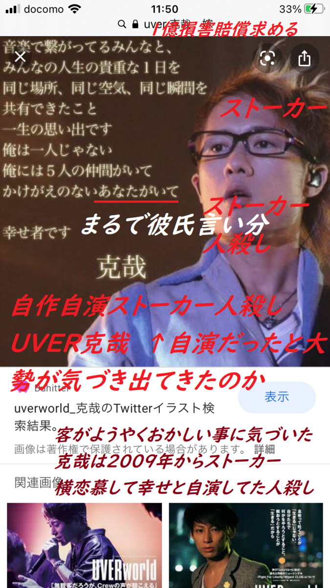 f:id:akatsuki_bigdeta806z:20201108023857p:plain
