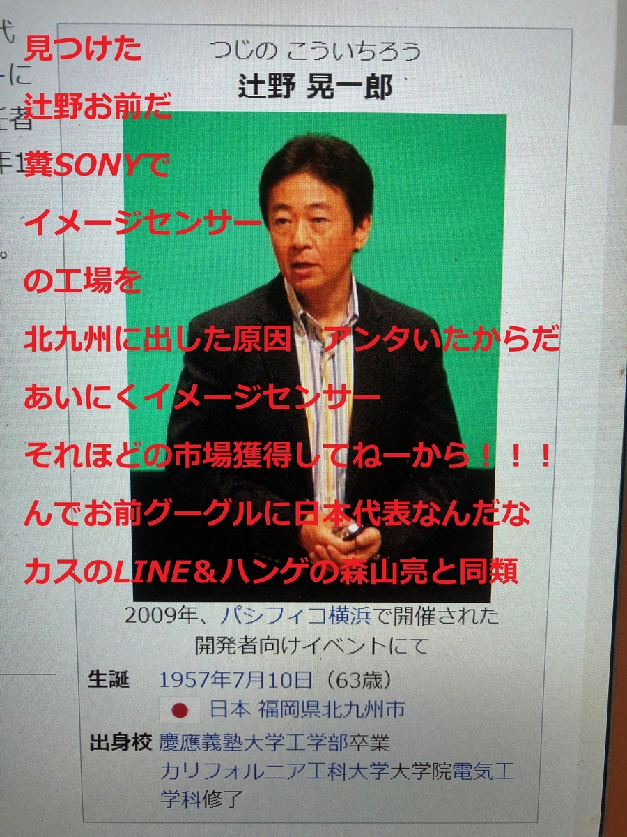 f:id:akatsuki_bigdeta806z:20201113200304j:plain