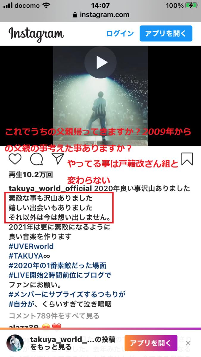 f:id:akatsuki_bigdeta806z:20210103141340p:plain