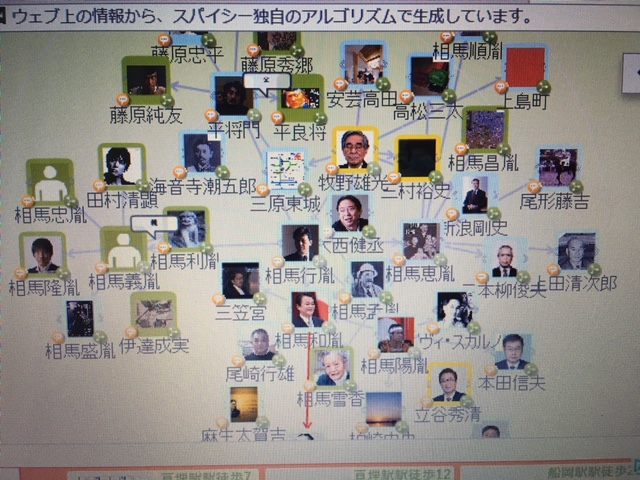 f:id:akatsuki_bigdeta806z:20210117235226j:plain