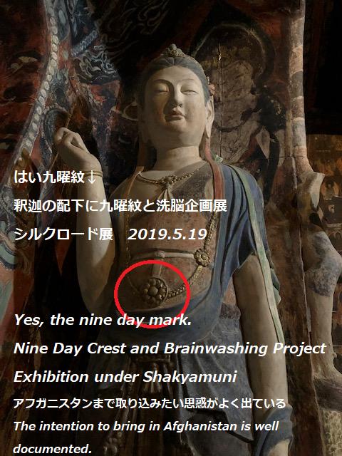 f:id:akatsuki_bigdeta806z:20210202211442p:plain
