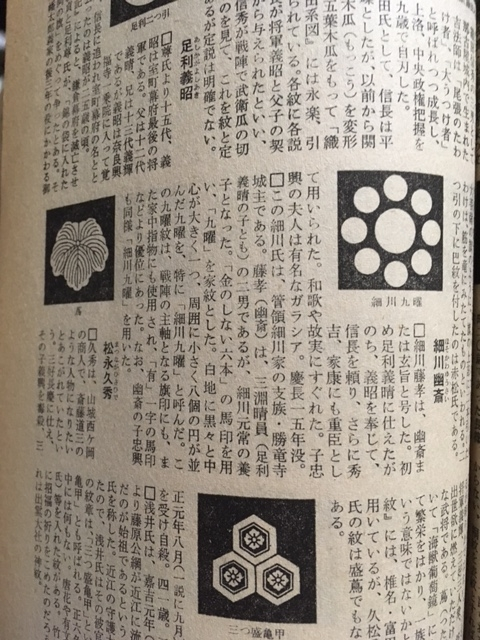 f:id:akatsuki_bigdeta806z:20210626054519j:plain