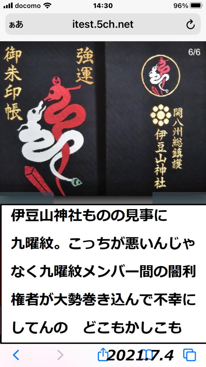 f:id:akatsuki_bigdeta806z:20210710025126p:plain