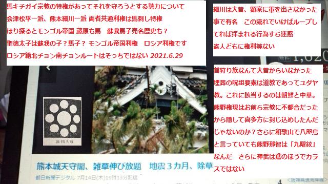 f:id:akatsuki_bigdeta806z:20210710031106p:plain
