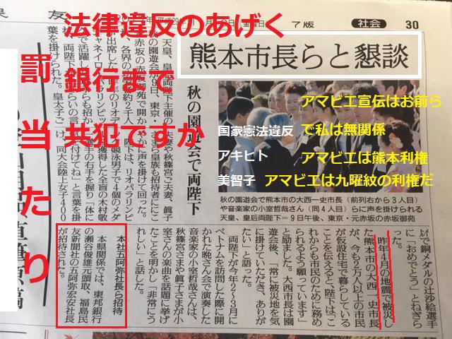 f:id:akatsuki_bigdeta806z:20210710031325p:plain