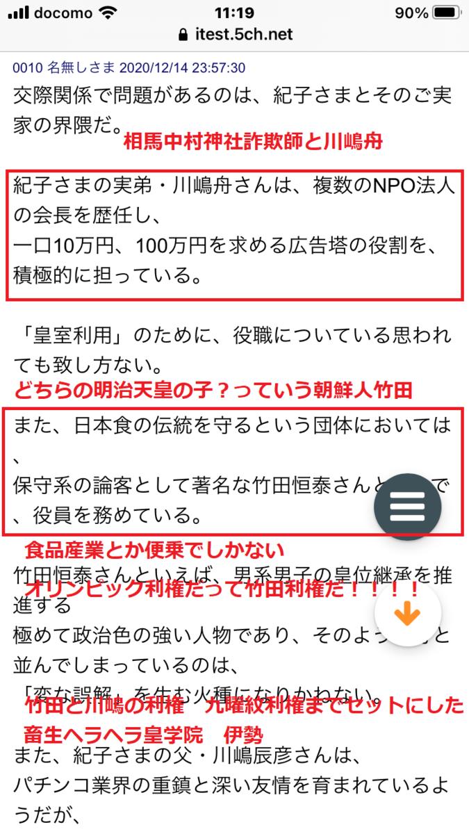 f:id:akatsuki_bigdeta806z:20210710031612p:plain