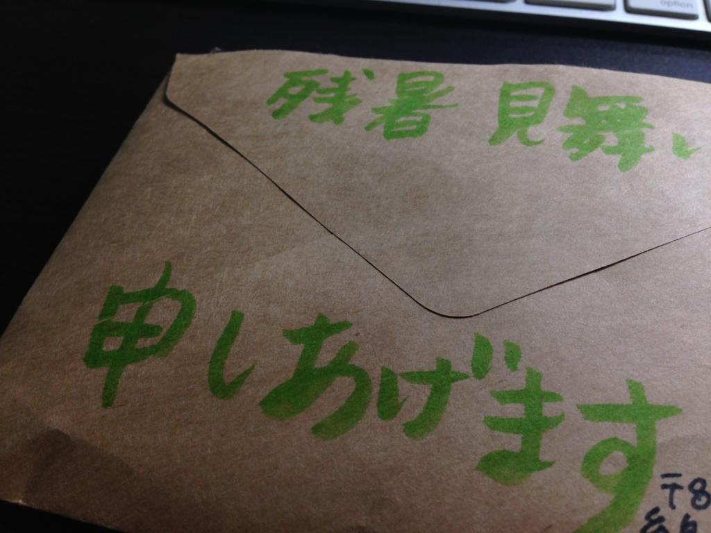 f:id:akatsuki_jp:20150821014937j:plain