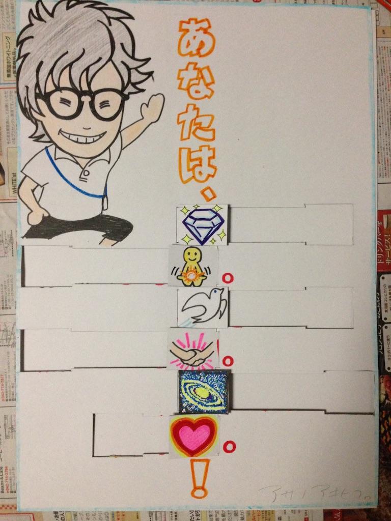f:id:akatsuki_jp:20161004172105j:image