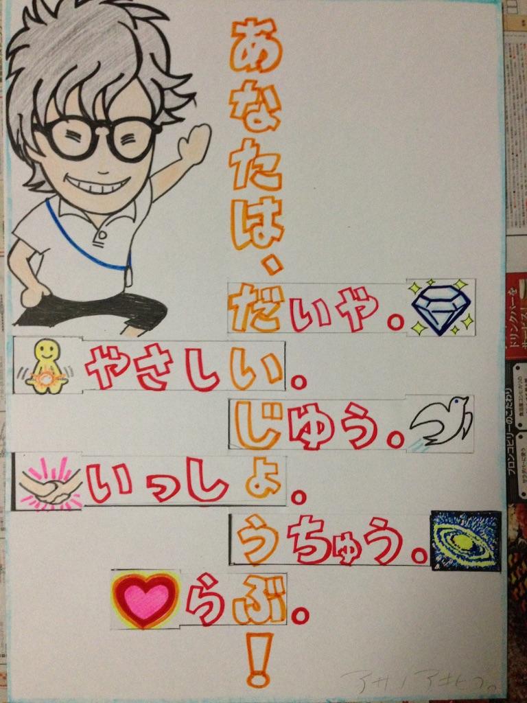 f:id:akatsuki_jp:20161004172130j:image