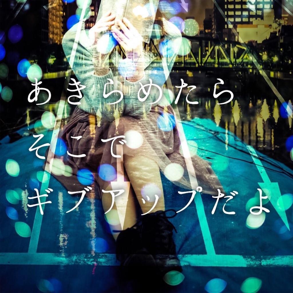 f:id:akatsuki_jp:20171219165045j:image
