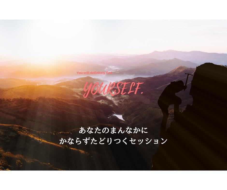 f:id:akatsuki_jp:20180211033229j:plain