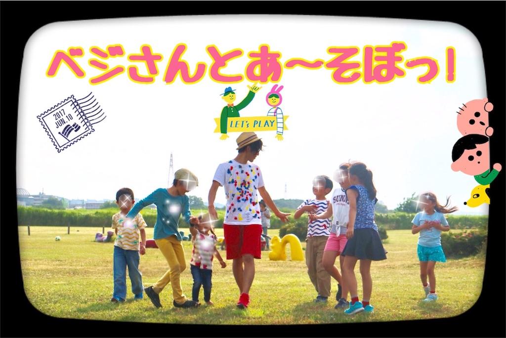 f:id:akatsuki_jp:20180609190249j:image