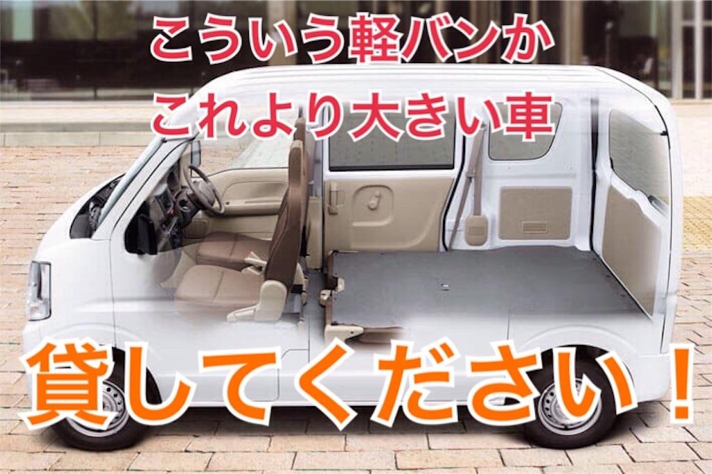 f:id:akatsuki_jp:20180628191411j:image