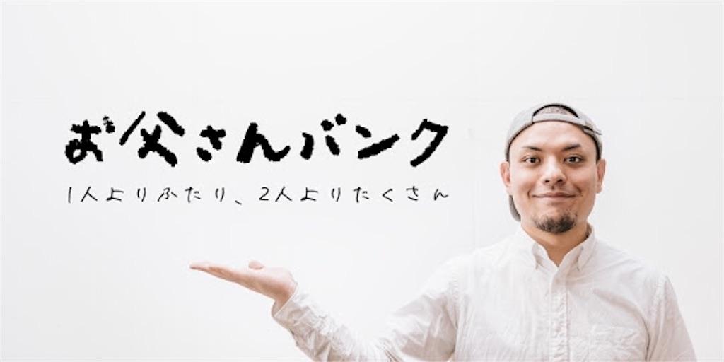 f:id:akatsuki_jp:20180705200124j:image