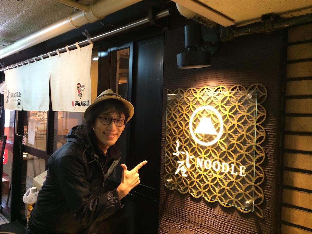 f:id:akatsuki_jp:20181127182451j:image