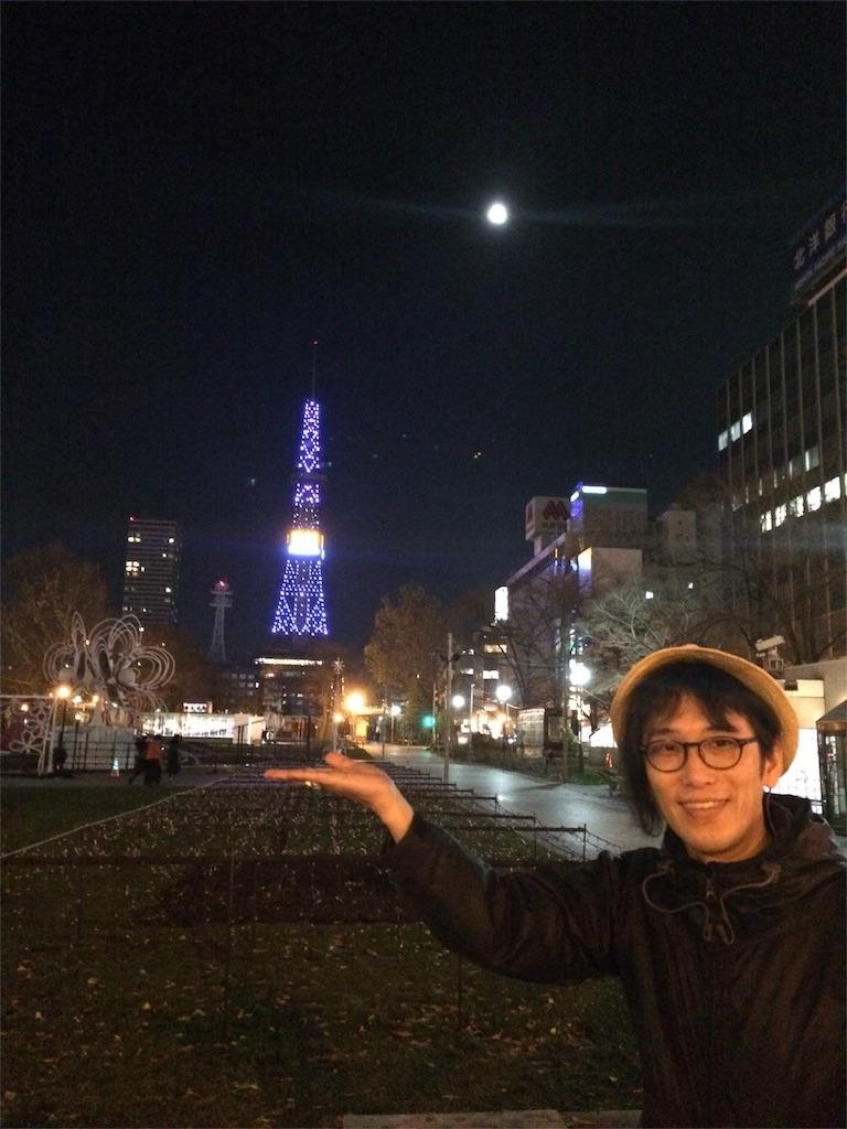 f:id:akatsuki_jp:20181127182508j:image