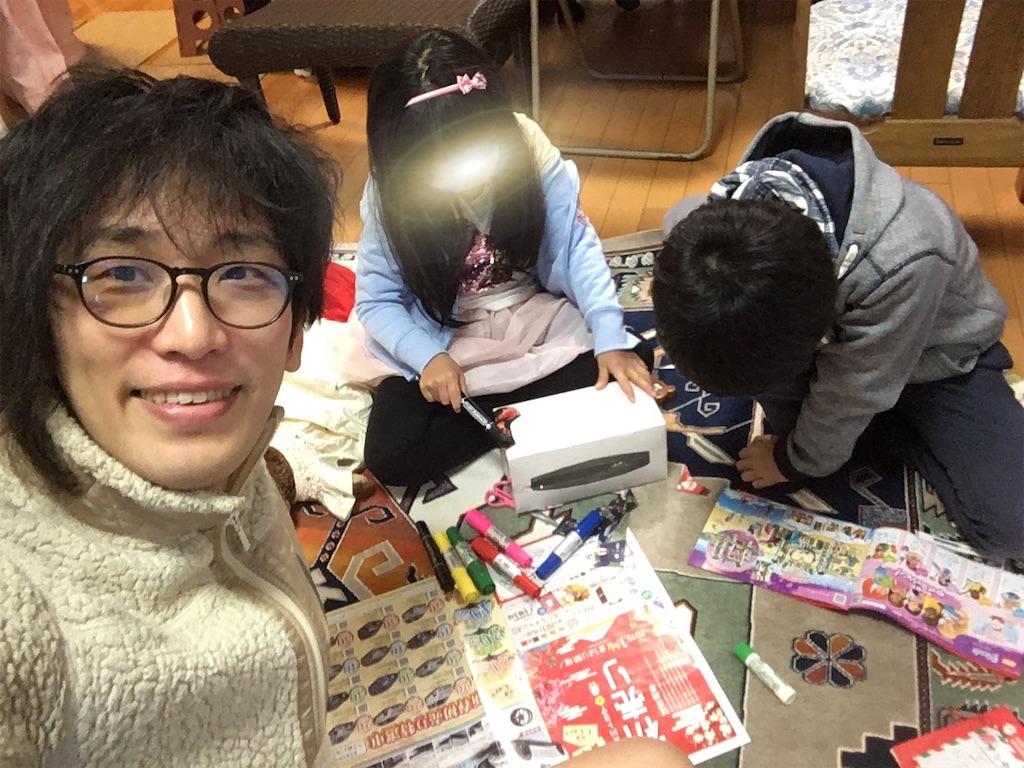 f:id:akatsuki_jp:20190102224316j:image