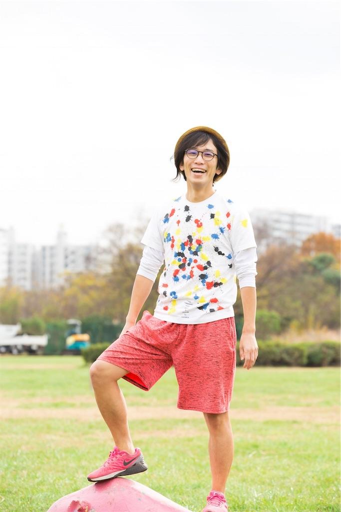 f:id:akatsuki_jp:20190104010113j:image