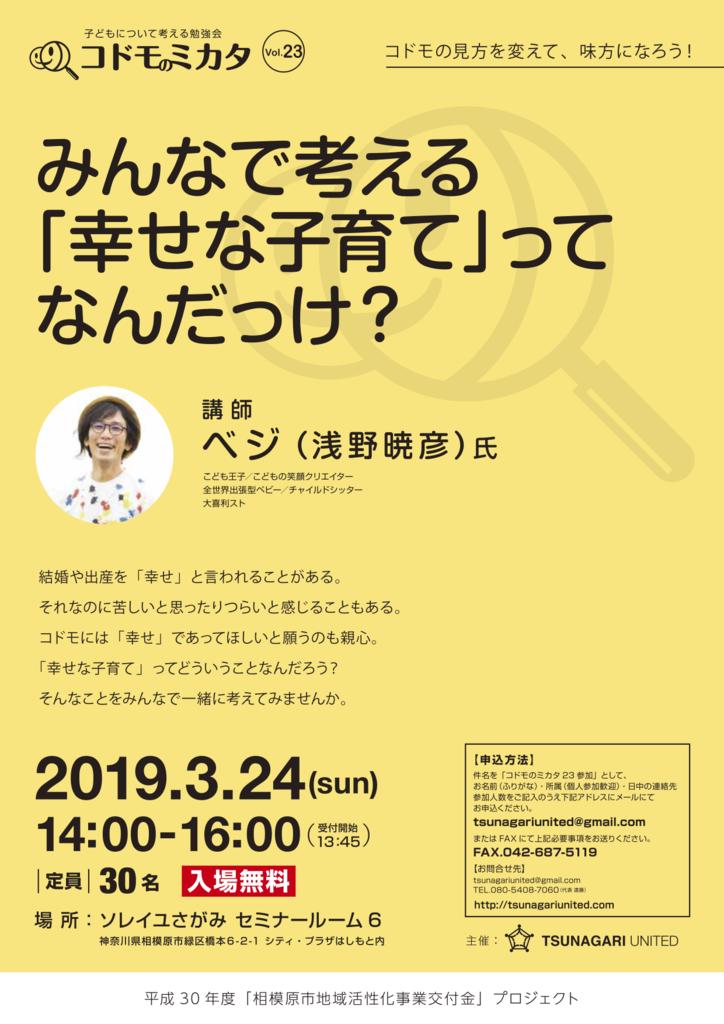 f:id:akatsuki_jp:20190130235806p:plain