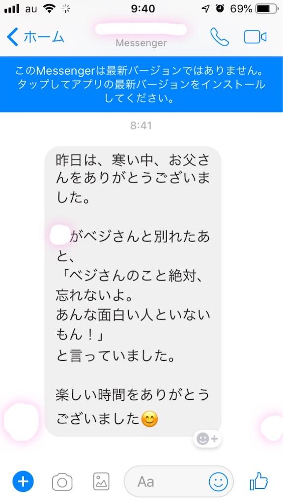 f:id:akatsuki_jp:20190213065255j:image