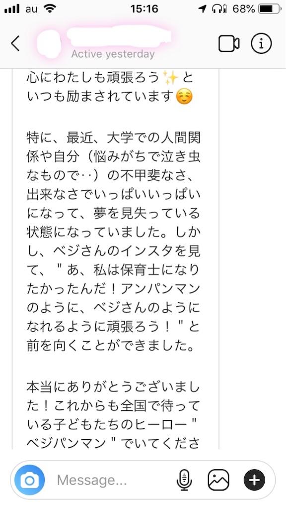 f:id:akatsuki_jp:20190221020023j:image