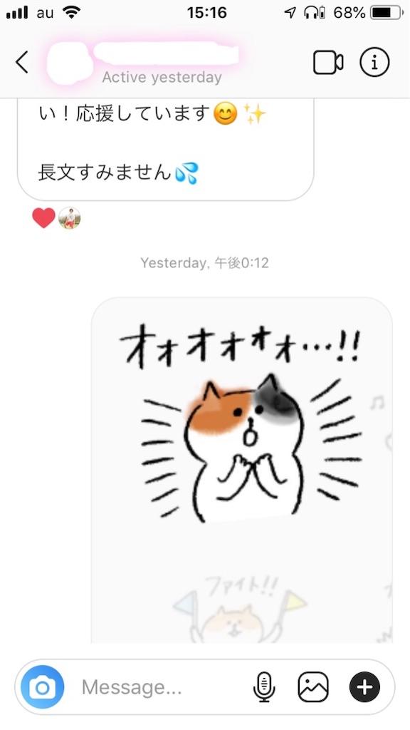 f:id:akatsuki_jp:20190221020036j:image