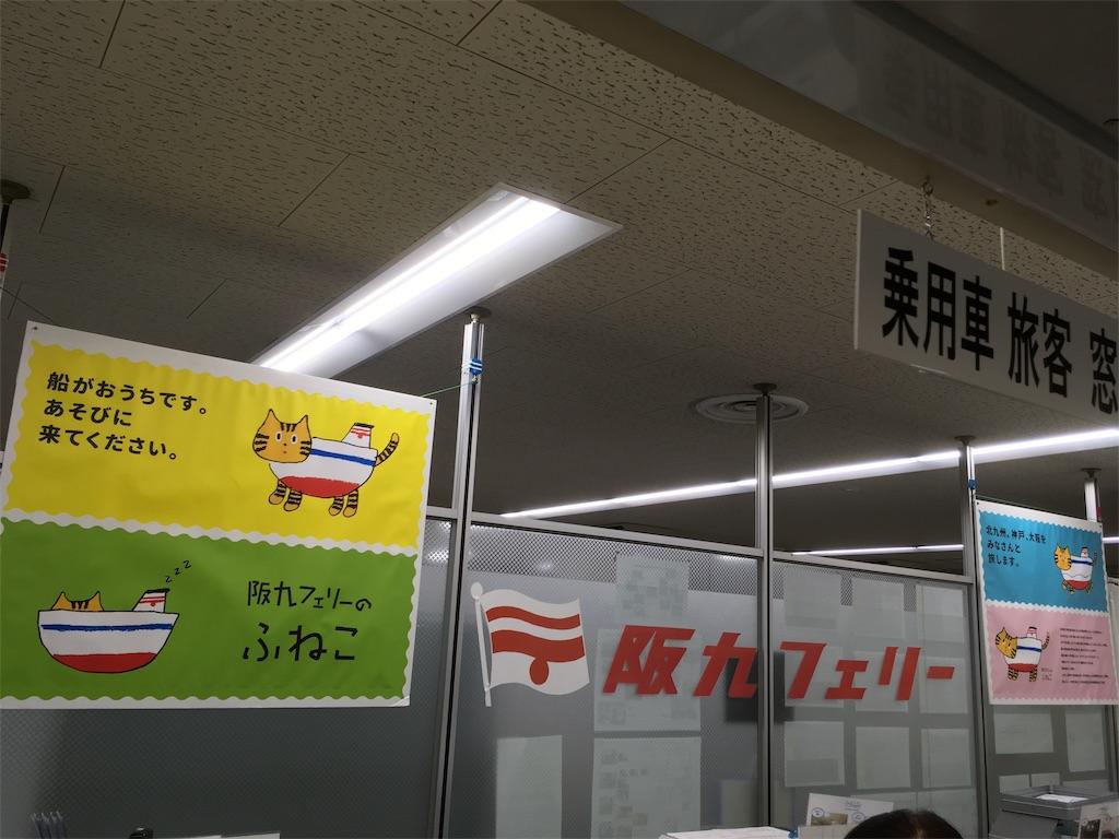 f:id:akatsuki_jp:20190223071148j:image