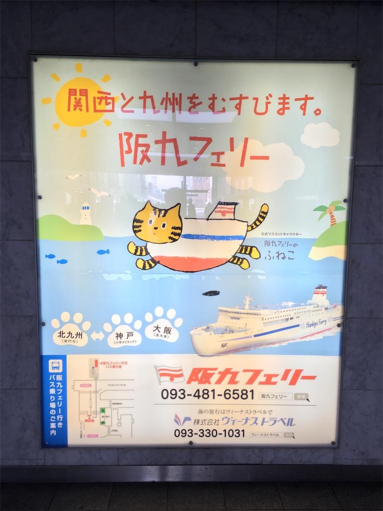 f:id:akatsuki_jp:20190223071241j:image