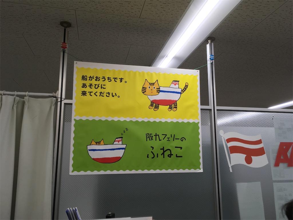 f:id:akatsuki_jp:20190223071318j:image