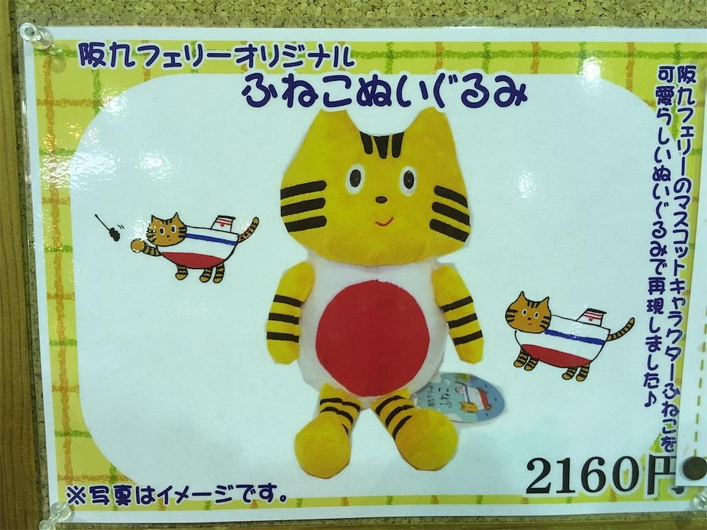 f:id:akatsuki_jp:20190223071327j:image