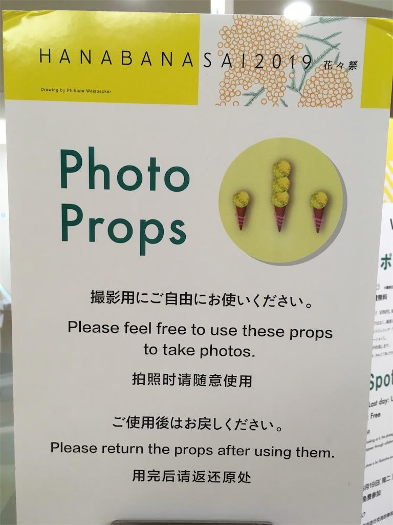 f:id:akatsuki_jp:20190304111451j:image