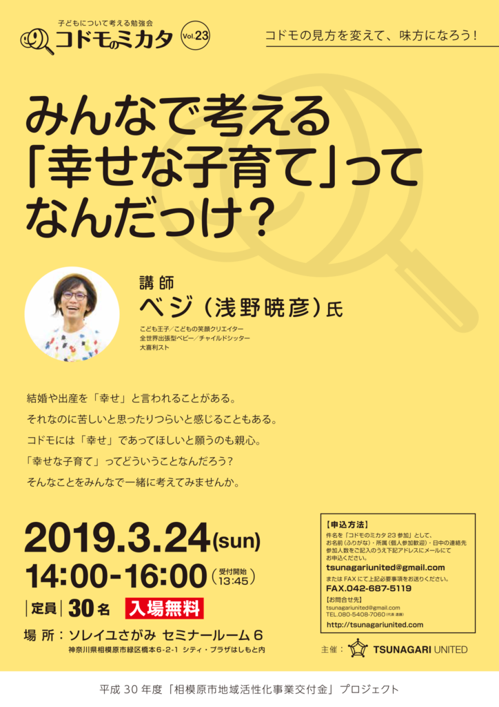 f:id:akatsuki_jp:20190318220839p:image