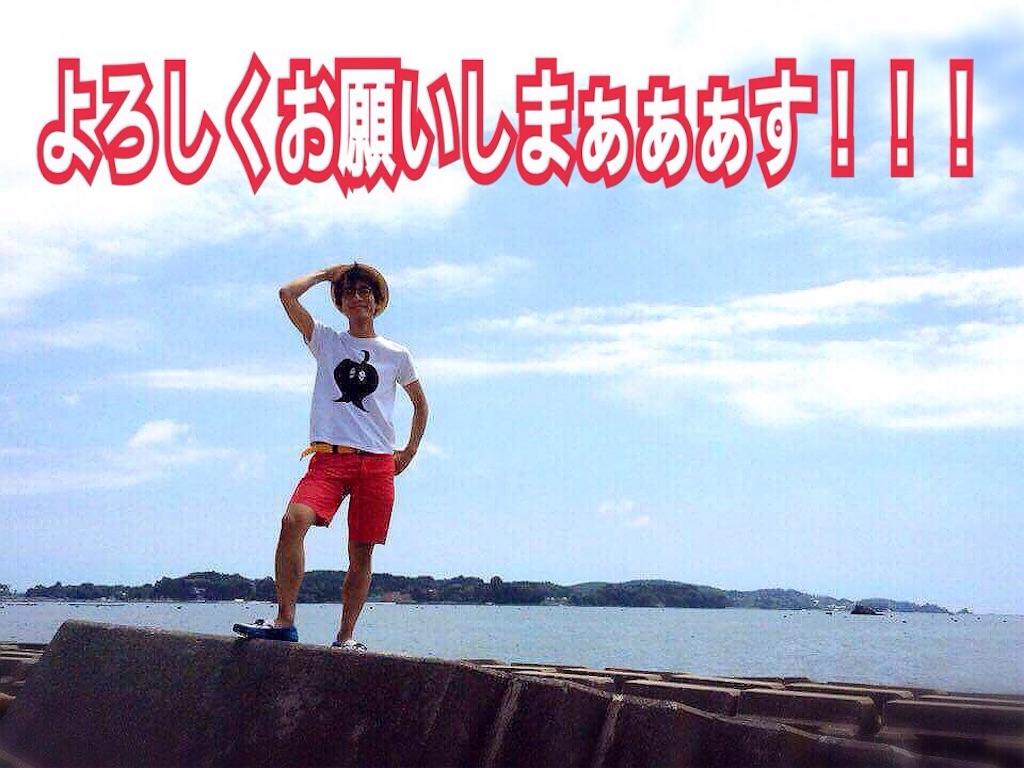 f:id:akatsuki_jp:20190401185057j:image