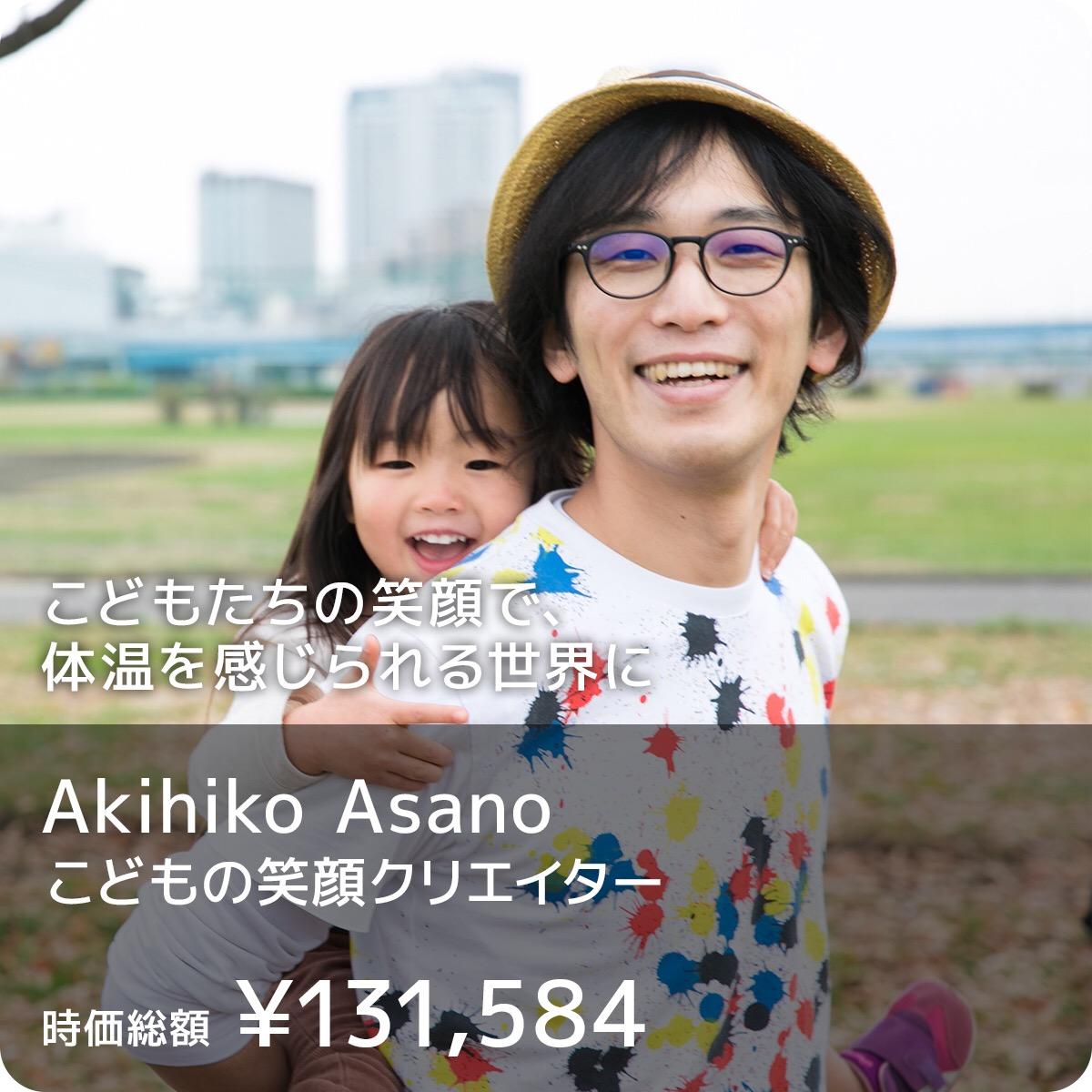 f:id:akatsuki_jp:20190426152034j:plain
