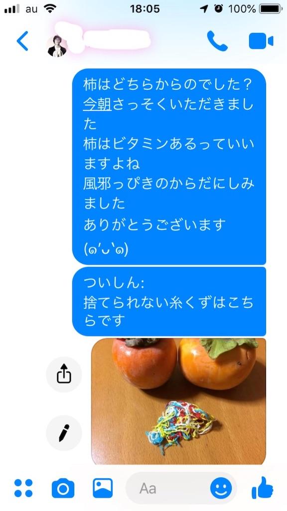 f:id:akatsuki_jp:20190430235552j:image