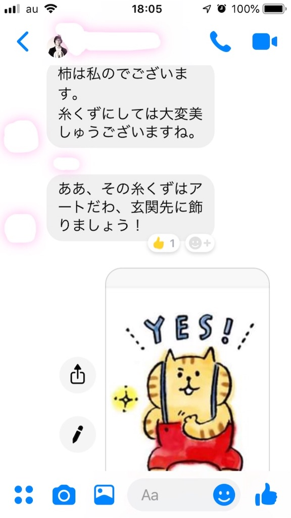 f:id:akatsuki_jp:20190430235615j:image