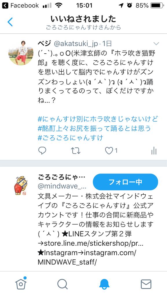 f:id:akatsuki_jp:20190503232209p:image